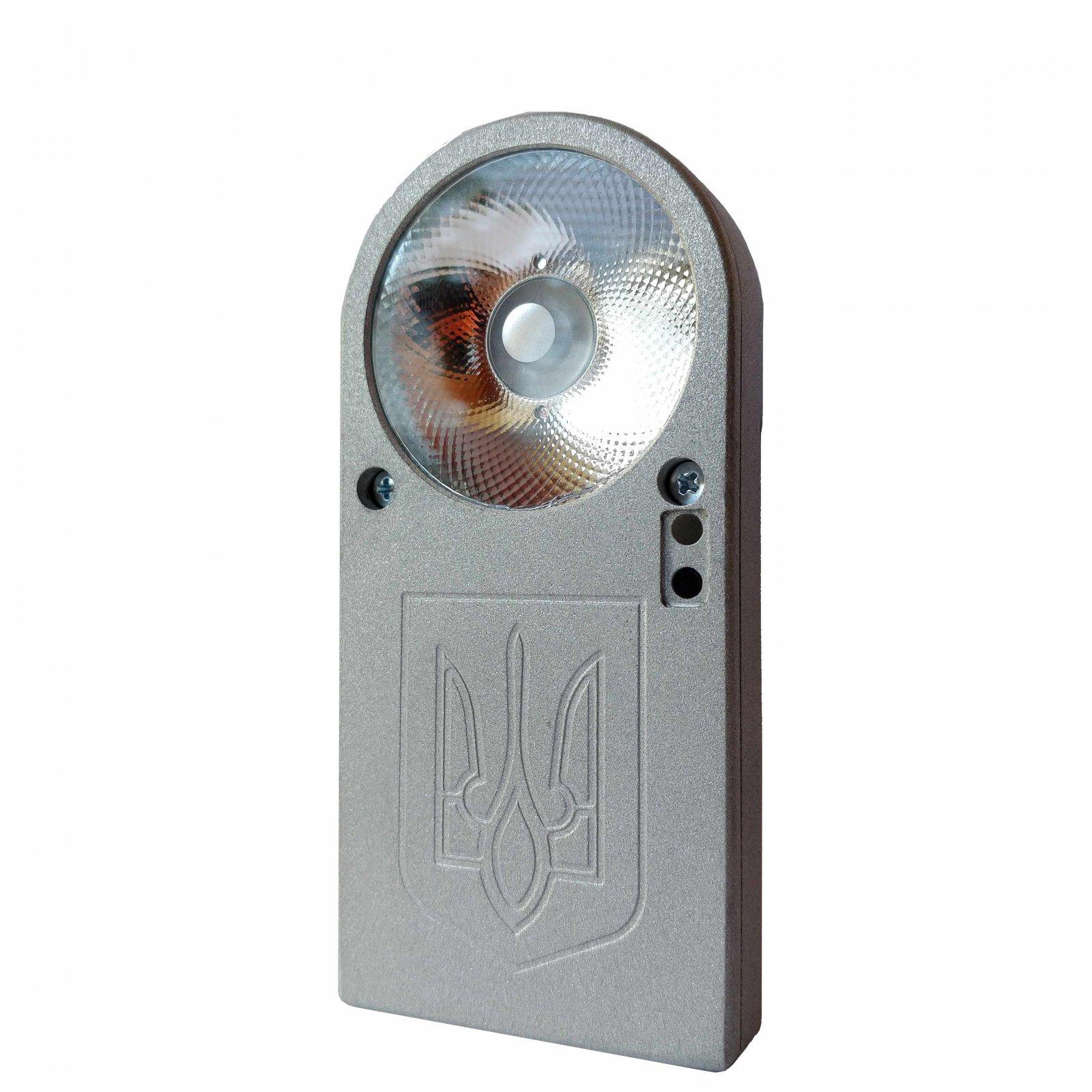 Фонарик Многофункциональный Ультимат FMU-50