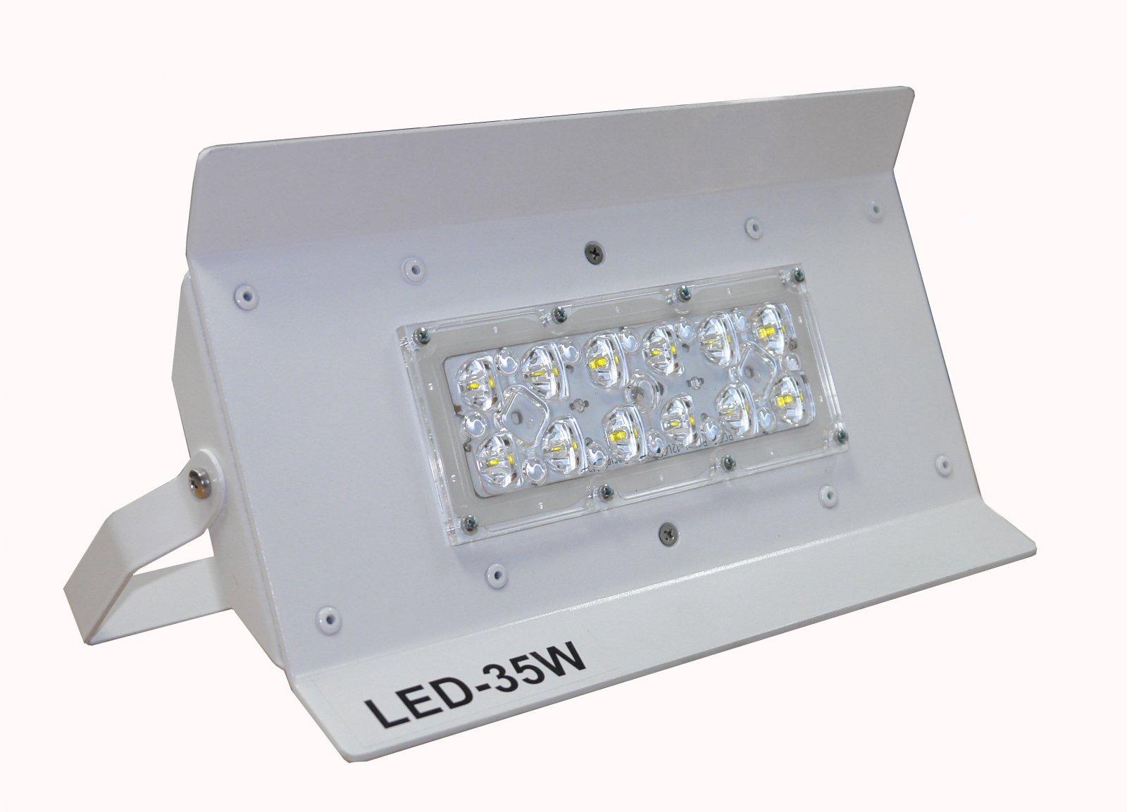 LED прожектор ПСПРП-35